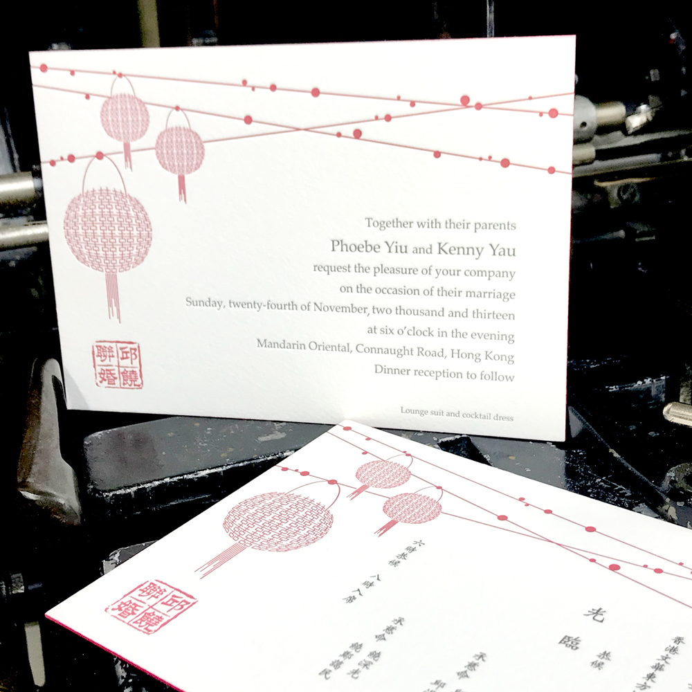 2 colour chinese letterpress wedding invitation